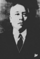 Kaichi Kusuki.png