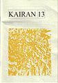 Kairan MAZine(2007).jpg