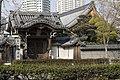 Kaisen-ji 1.jpg
