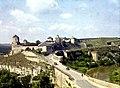 """Kam""""yanets'-Podil's'kyy 1972 - panoramio.jpg"""
