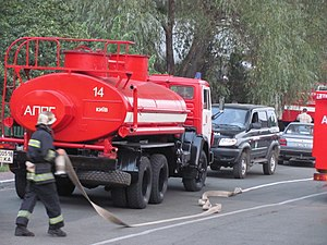 State Emergency Service of Ukraine - Fire engines and Emergency Service personnel respond to an incident in Kiev, 2010. (Kamaz truck)