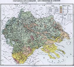Kanchov Macedonia Map.jpg