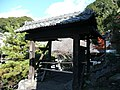 Kaneyama castle mon.JPG