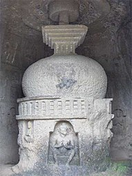 Kanheri-stupa1.jpg