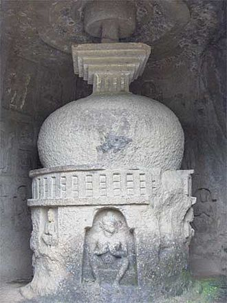 History of Mumbai - Kanheri Caves served as a centre of Buddhism during ancient times