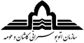 Kashan Bus logo.png
