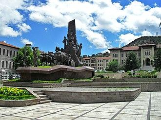Kastamonu - Image: Kastamonu Cumhuriyet Meydanı Anıt