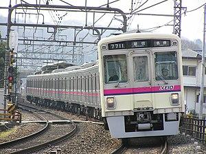 Keio Corporation - Image: Keio 7711F