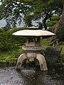 Kenroku concrete object.jpg