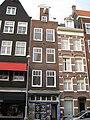 Kerkstraat 367.jpg