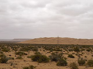 Tarfaya Province province of Morocco