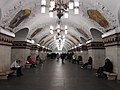 Kievskaya - Arbatsko-Pokrovskaya line (Киевская - Арбатско-Покровская линия) (5418727241).jpg