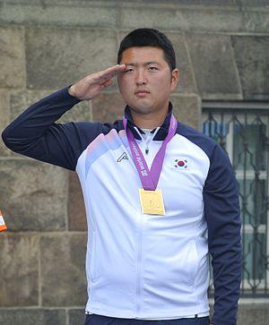 affiche Kim Woo-jin