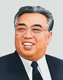 Portrait officiel de Kim Il-sung.