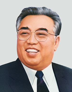 Kim Il-sung - Official portrait, issued after his death in 1994.