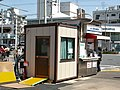 Kitano-Hakubaichō Station (03) IMG 1972-3 20200321.jpg