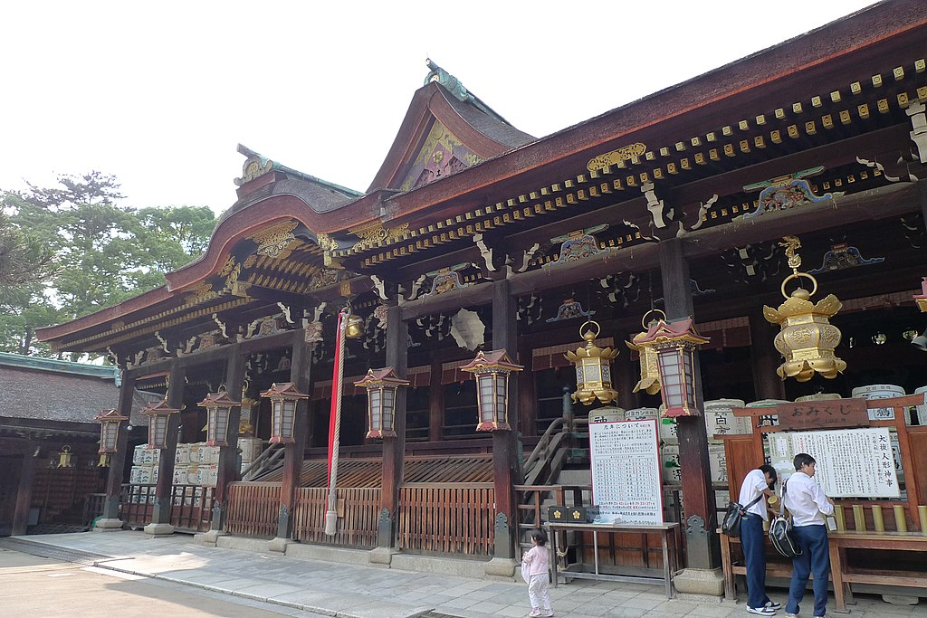 Kitano Tenmangu shrine 4