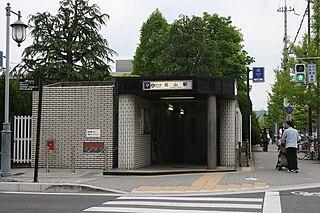 Kitayama Station (Kyoto) Metro station in Kyoto, Japan