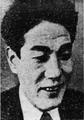 Kiyoshi Arakawa 1923.png