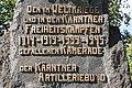 Klagenfurt Voelkermarkter Ring Kriegerdenkmal Ktn Artilleriebund Inschrift 14082016 3729.jpg