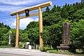 Koganeyama jinja Gate.JPG