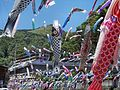 Koinobori in Tsuetate Onsen May 2014 03.jpg