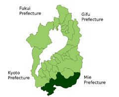 Koka in Shiga Prefecture.png