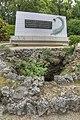 Komesu, Itoman, Okinawa Prefecture 901-0335, Japan - panoramio.jpg