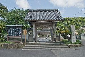 Sōmon - A sōmon