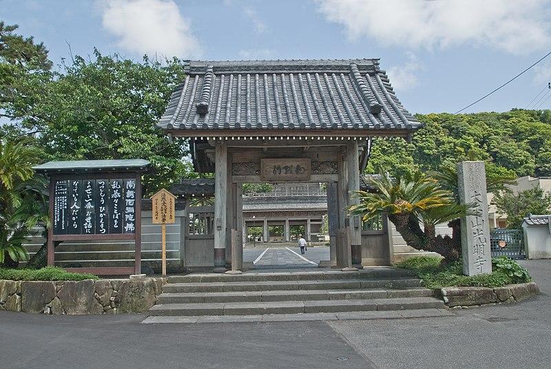 Les temples japonais 800px-Komyoji_Main_Gate