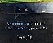 Koran 2-163