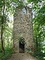 Koszecin observation tower.jpg