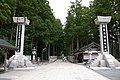 Koya Pilgrimage Routes(Nyonin-michi)13.jpg