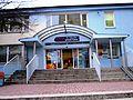 Kryta pływalnia przy Włókienniczej w Białymstoku 1.jpg