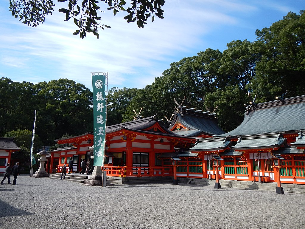Kumano Kodo pilgrimage route Kumano Hayatama Taisha World heritage 熊野古道 熊野速玉大社06