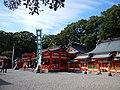 Kumano Kodo pilgrimage route Kumano Hayatama Taisha World heritage 熊野古道 熊野速玉大社06.JPG