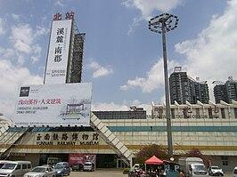Kunming North Railway Station