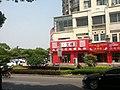 Kunshan, Suzhou, Jiangsu, China - panoramio (15).jpg