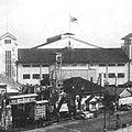 Kuramae Kokugikan in 1950s.JPG
