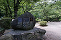 Kurayoshi Utsubuki park02bs4592.jpg