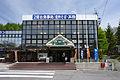 Kurumayama Kogen25n4050.jpg