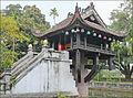 La pagode au pilier unique (Hanoi) (4357356314).jpg