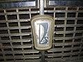 Lada Emblem.jpg