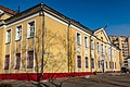 Lahojski trakt street (Minsk) — courthouse.jpg