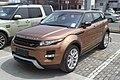 Land Rover Range Rover Evoque L538 China 2014-04-14.jpg