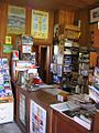 Langfords Store post office - panoramio.jpg