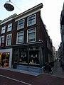 Leiden - Haarlemmerstraat 3.jpg