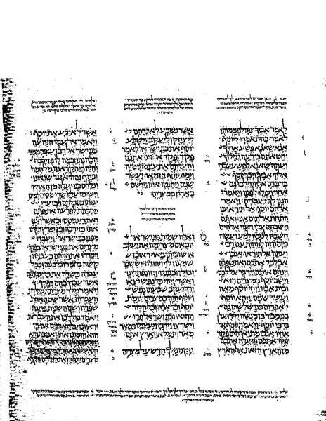 stanag 1008 edition 8 pdf