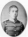 Lieutenant Inagaki.PNG