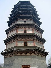 The 42 m (137 ft) tall, brick and wood Lingxiao Pagoda of Zhengding, Hebei, built in 1045.